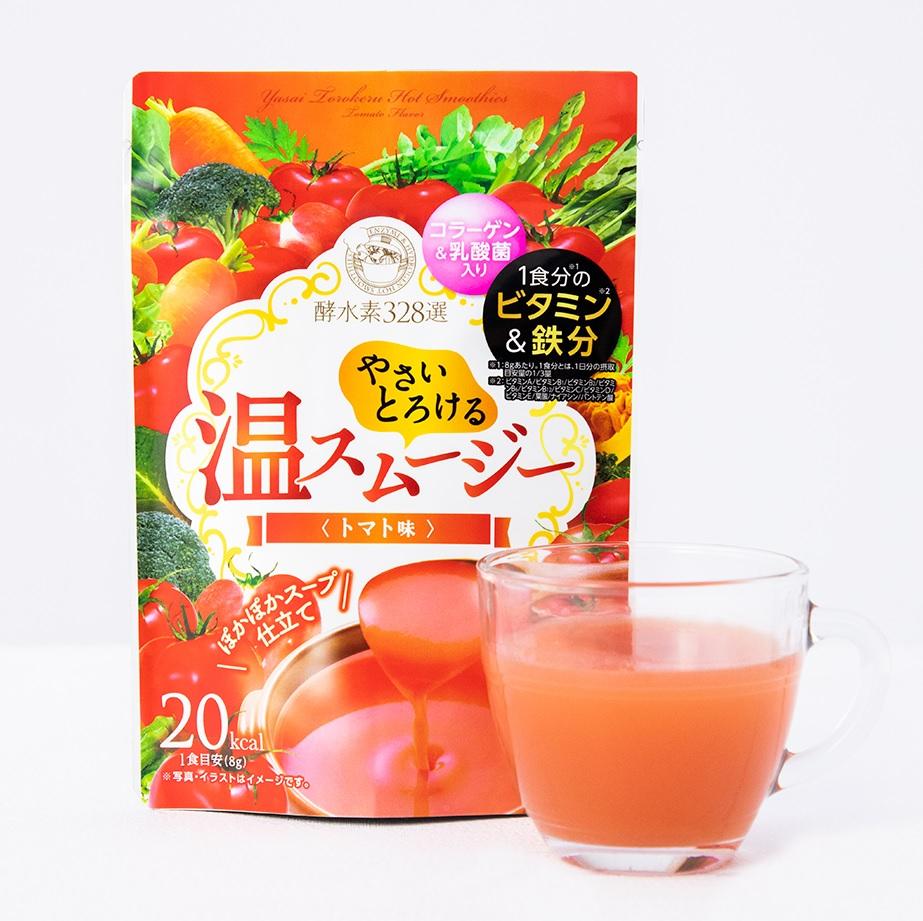 酵水素328選 ぽかぽかスープで置き換えダイエット【温スムージー】