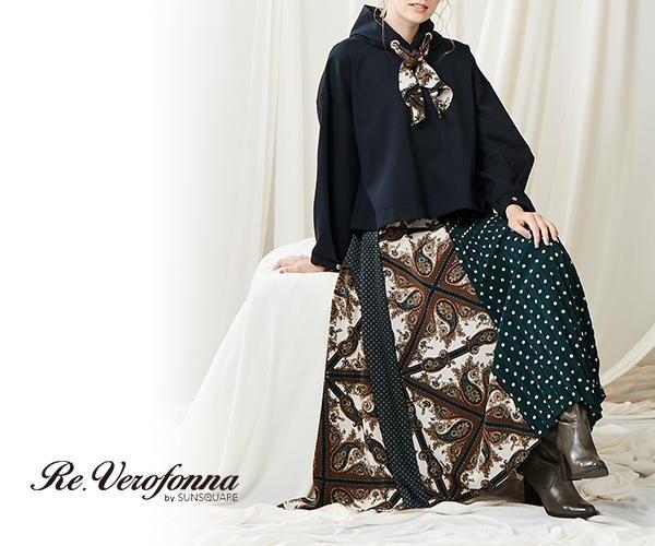 女性らしさを実感できる服。ヴェロフォンナ