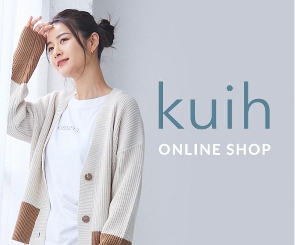 きれいめカジュアルファッション通販サイト!【kuih(クイ )】
