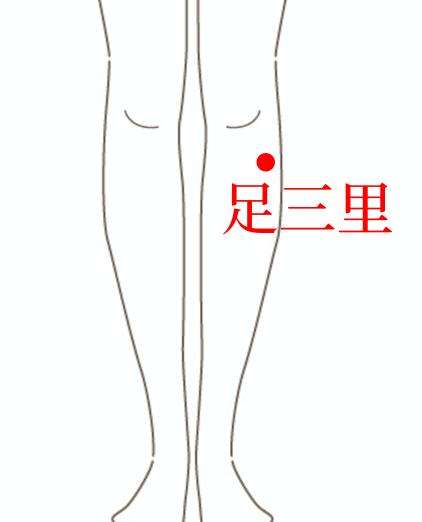 血海(けっかい)
